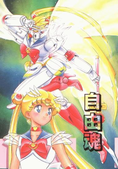 Sailor Moon's  Gundam